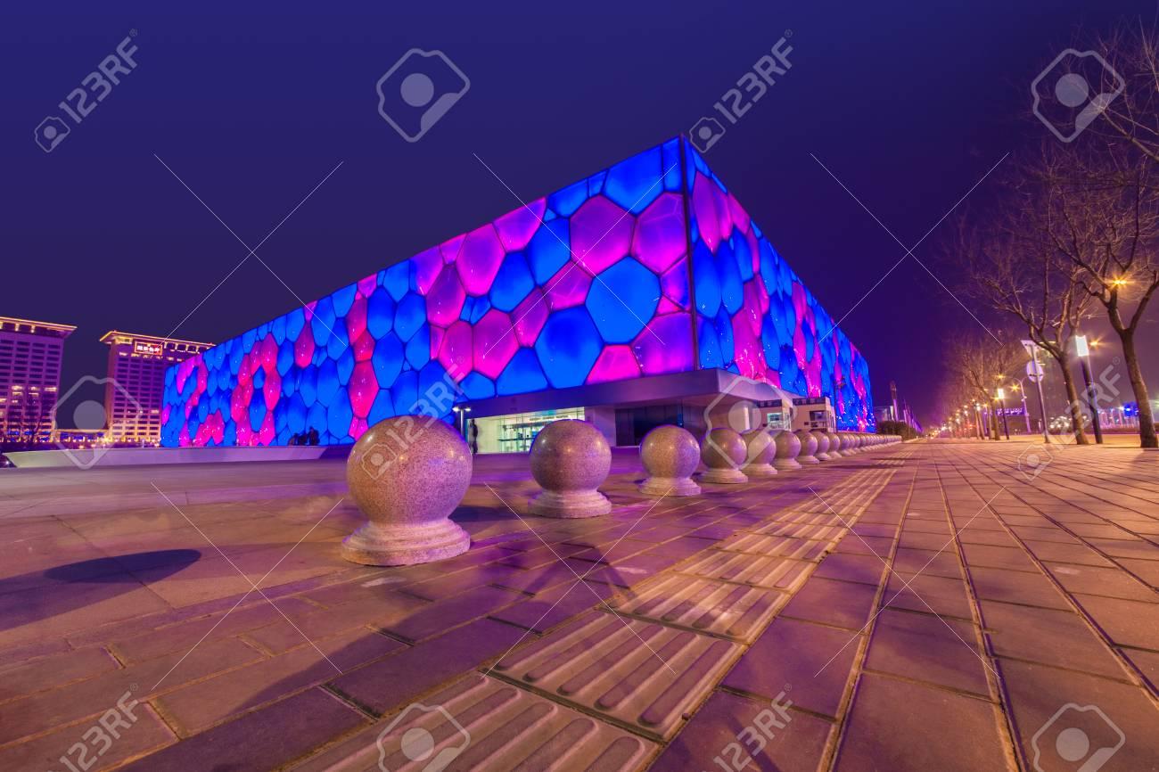 Peking Wasserwürfel Gebäude Landschaft Lizenzfreie Fotos, Bilder Und ...
