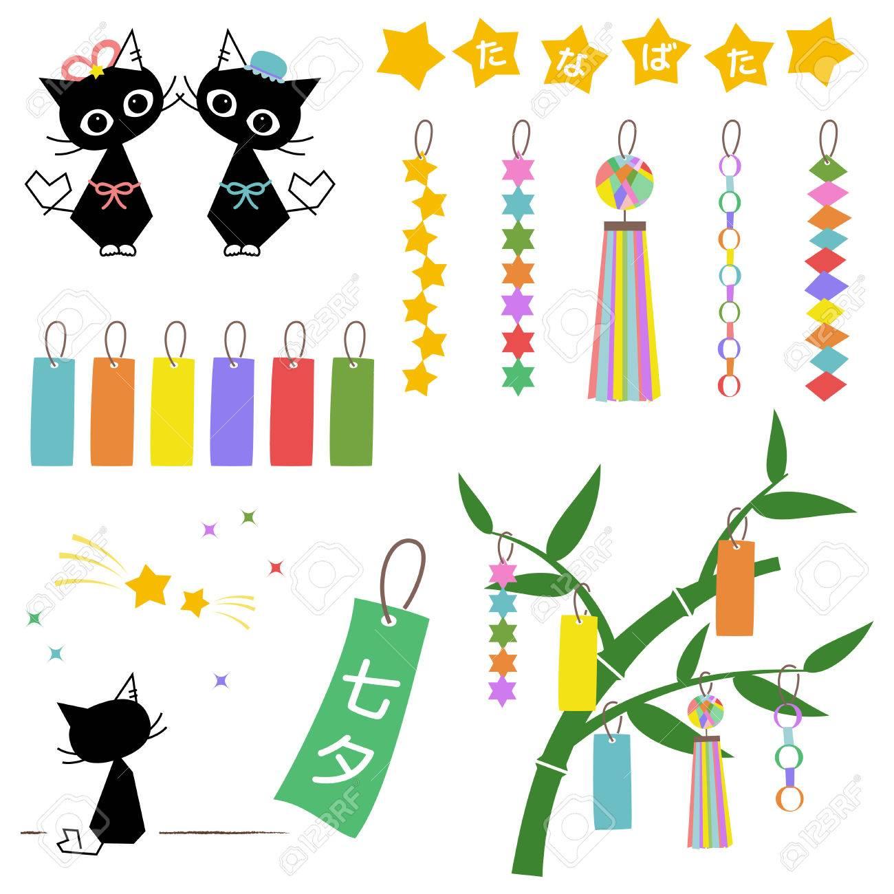 七夕猫イラスト セットのイラスト素材ベクタ Image 72876325