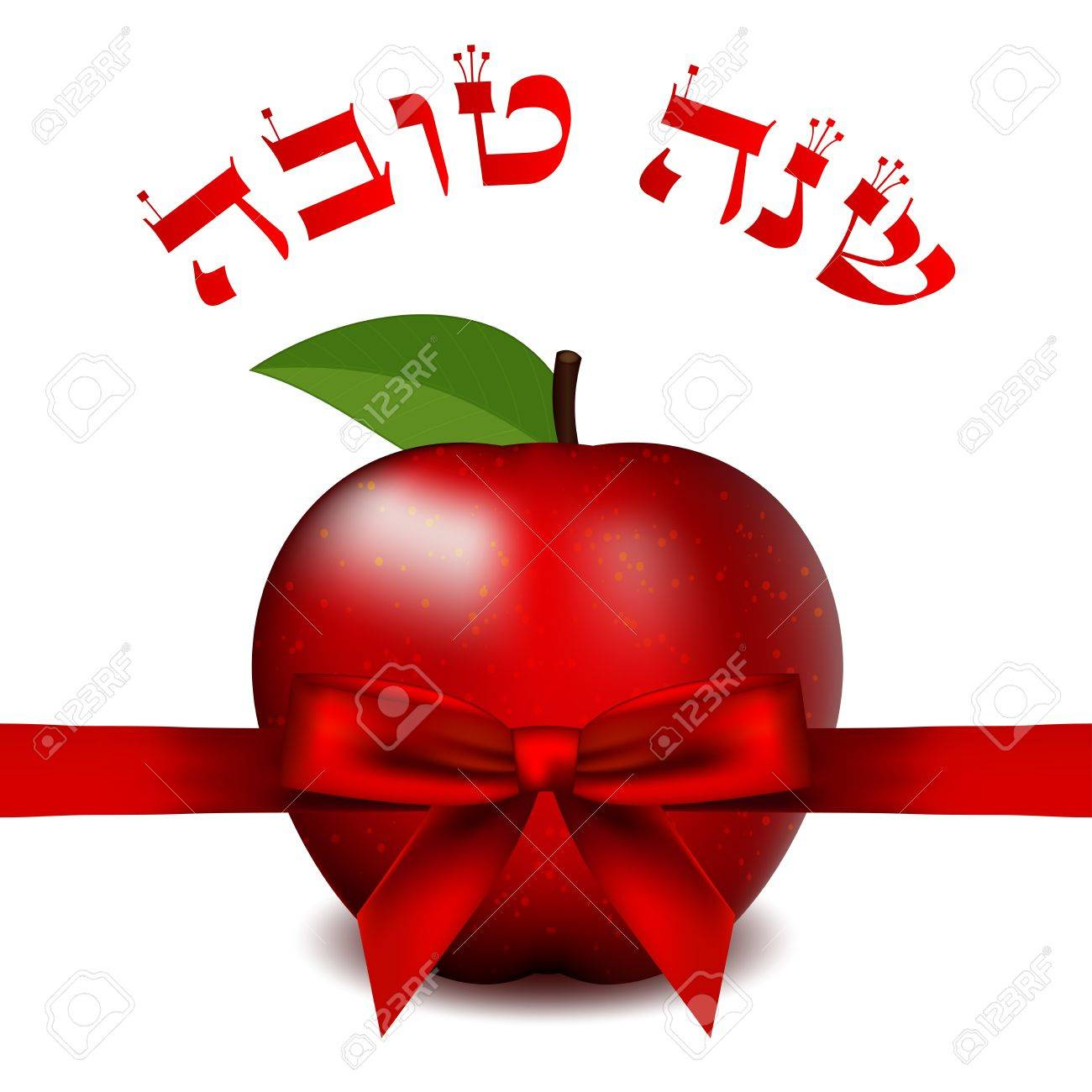 Shana Tova card Stock Vector - 15166971