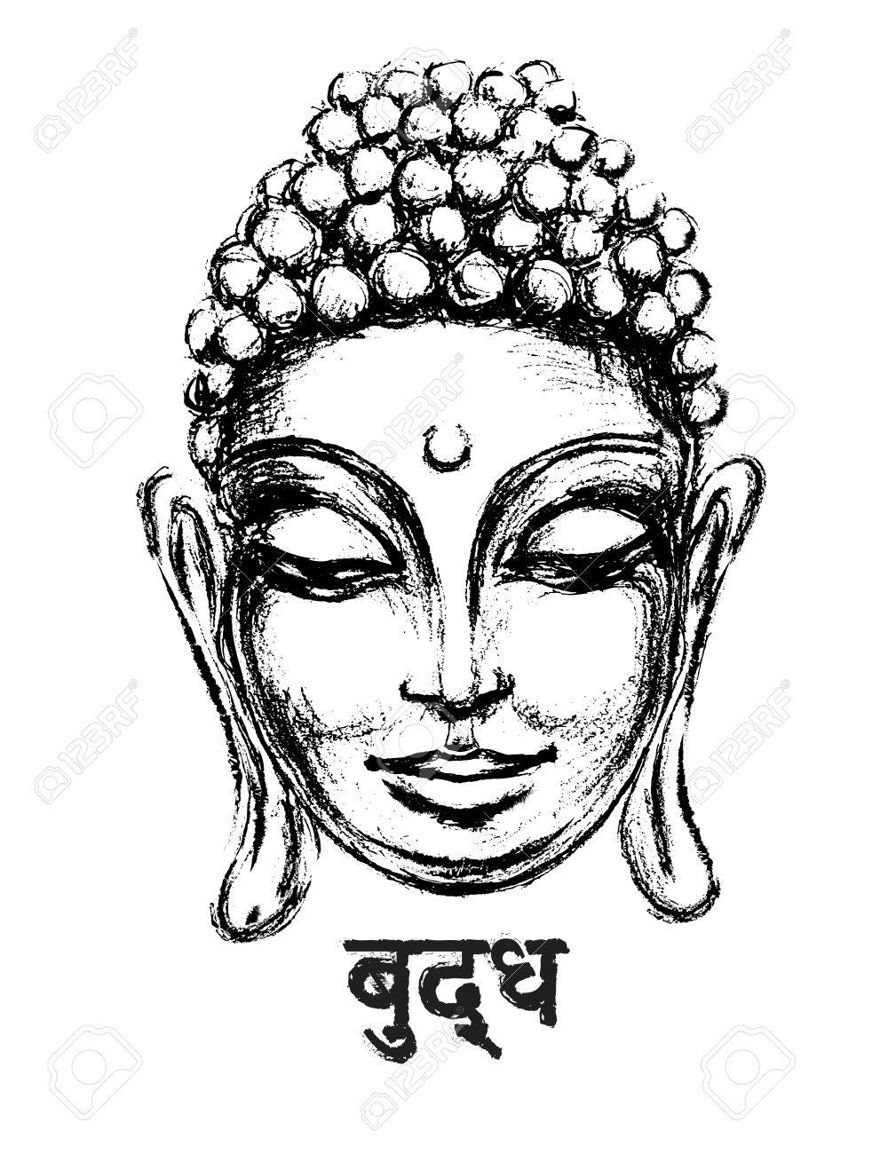Sketch head smiling buddha in meditation and nirvana in a state sketch head smiling buddha in meditation and nirvana in a state of zen and the inscription biocorpaavc Images