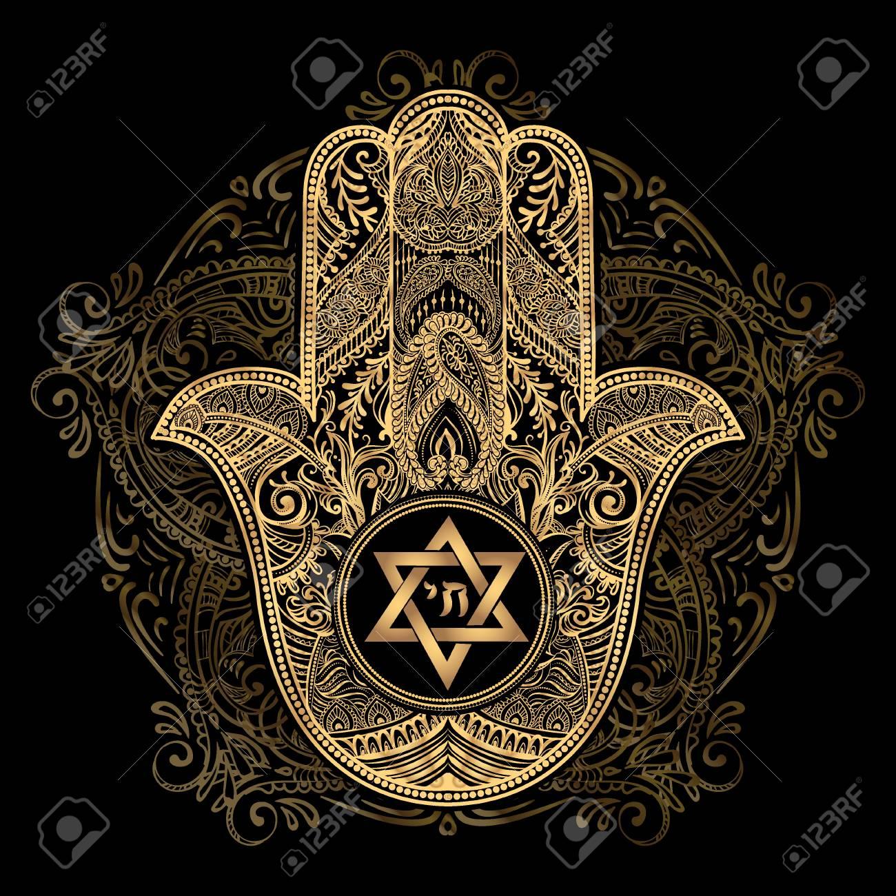 Elegant Hand Drawn Isolated Traditional Jewish Sacred Amulet