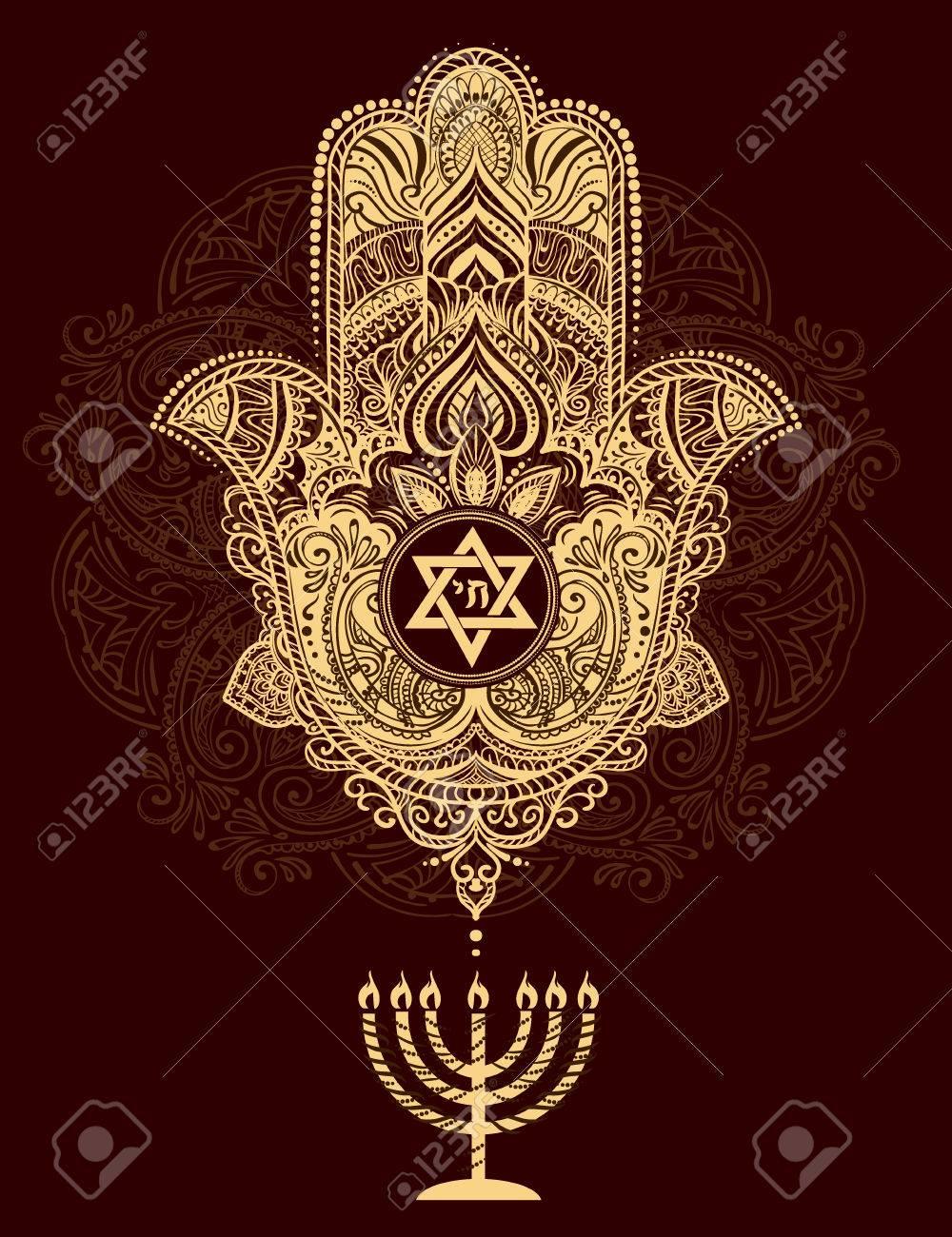 Jewish Sacred Amulet And Religious Symbols Menorah Hanukkah