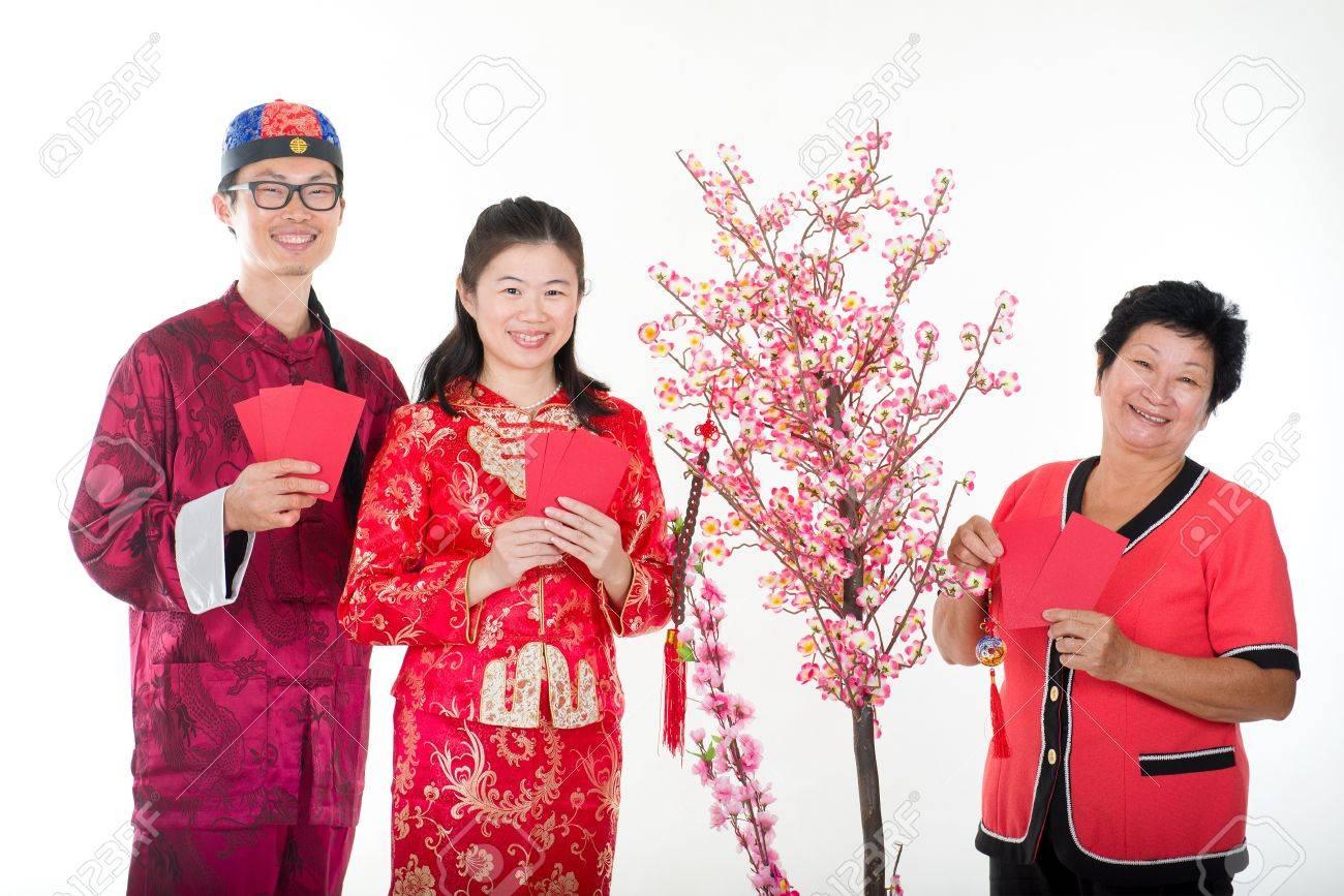 Happy Chinese New Year Grüße Von Der Familie Lizenzfreie Fotos ...