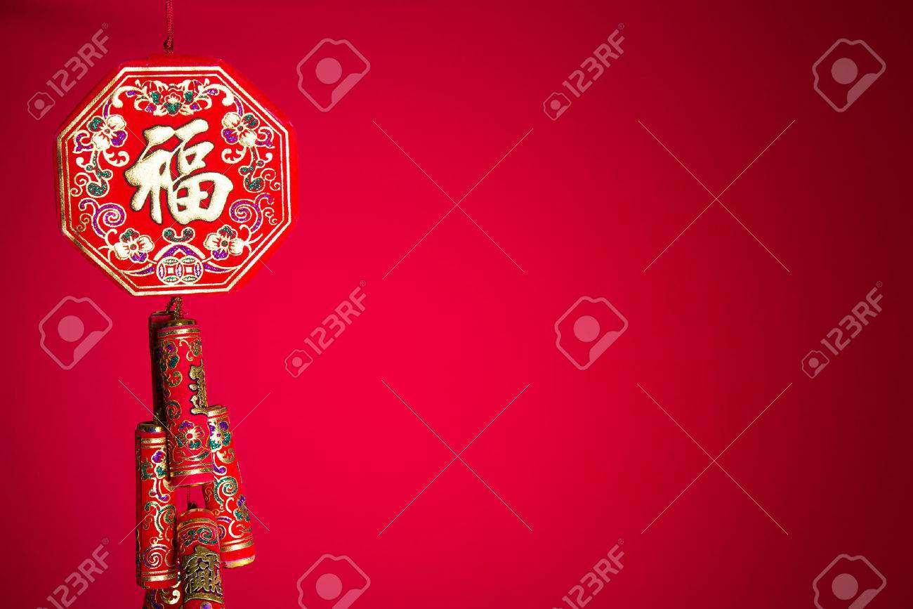 fire Crackers for Chinese new year greeting Stock Photo - 23873351
