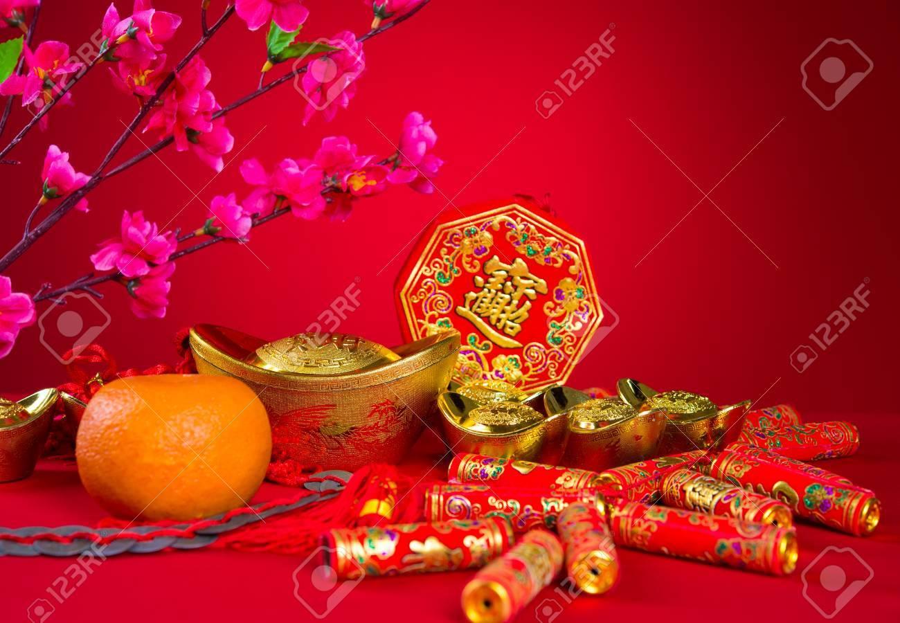 chinese new year decorations,generci chinese character symbolizes gong xi fa cai without copyright infringement Stock Photo - 24205626