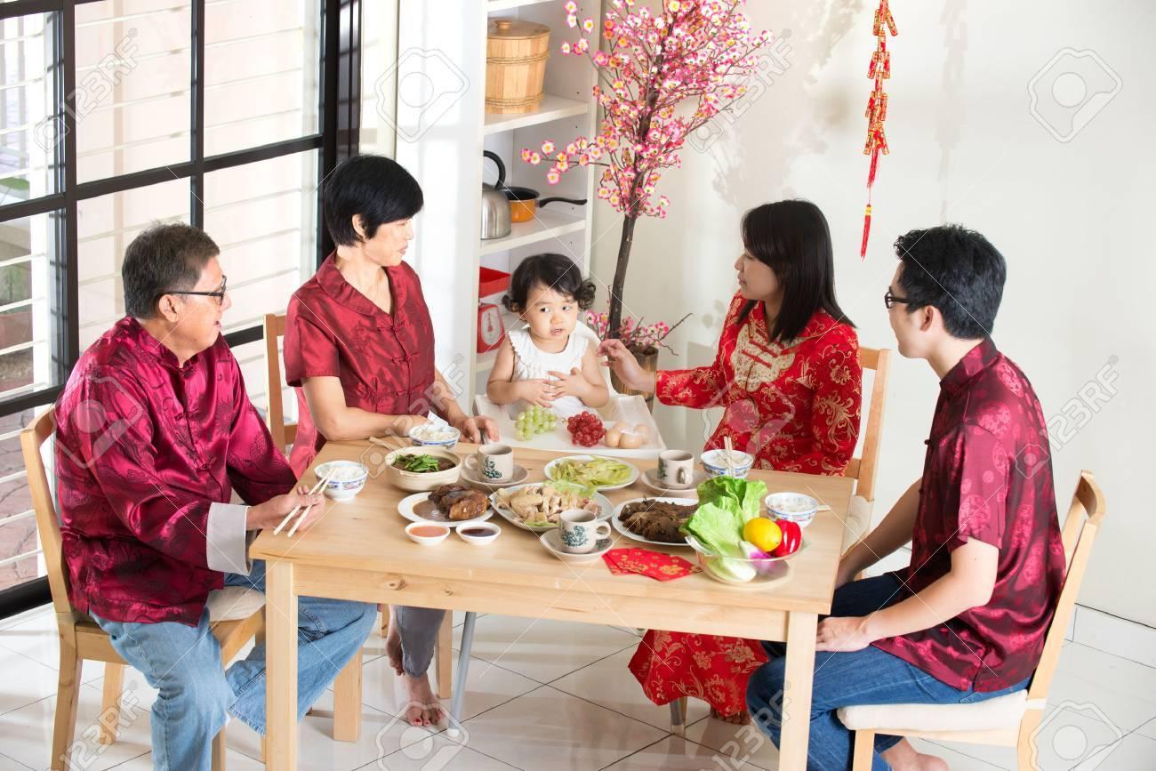 Chinese new year reunion dinner Stock Photo - 42848654