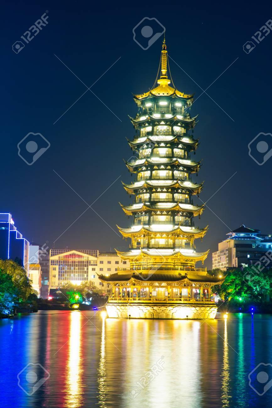 Sun and Moon Pagodas, Guilin, China Stock Photo - 13745042
