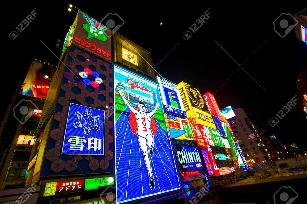 Osaka, Japan - April 4, 2008: Night view with neon light displays