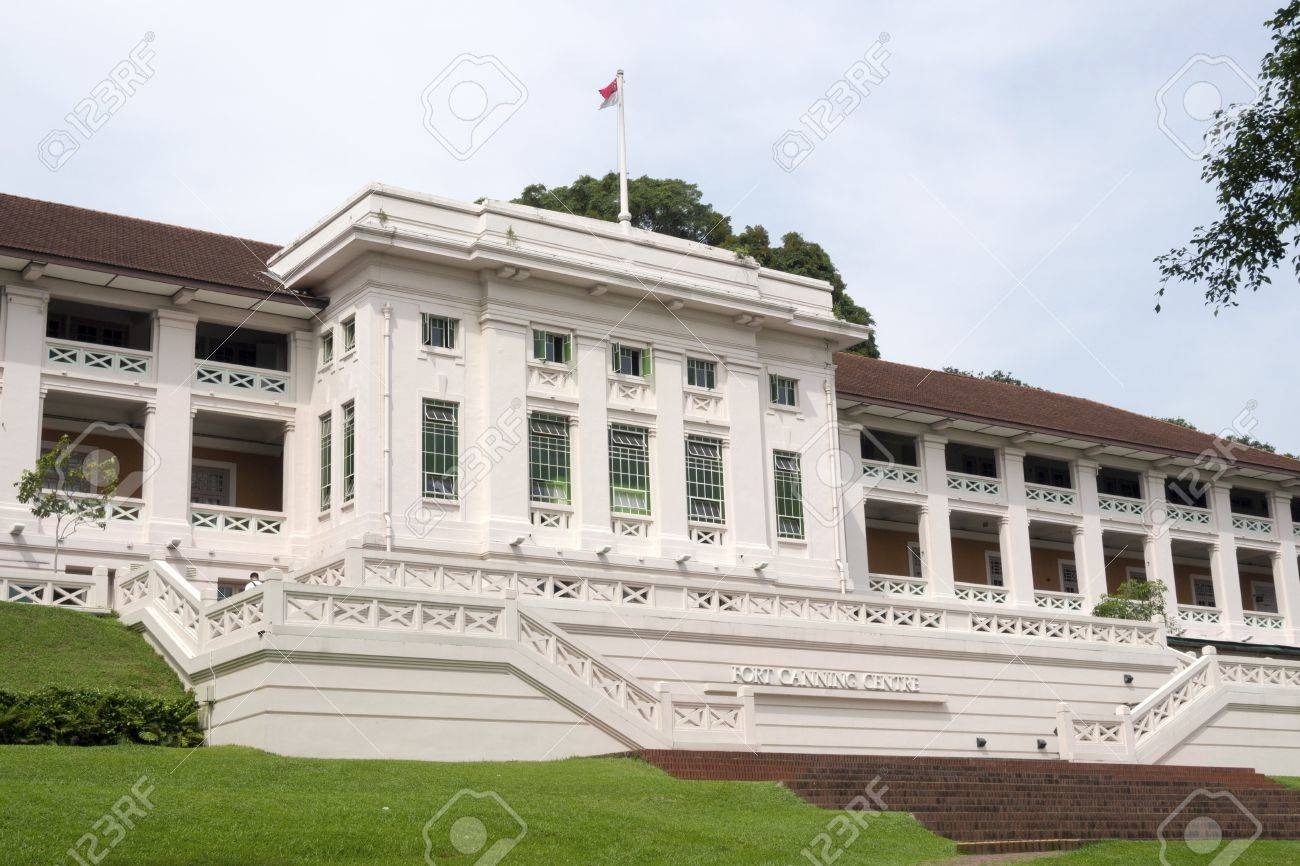 famous Fort Canning Centre in Singapore - 17554418