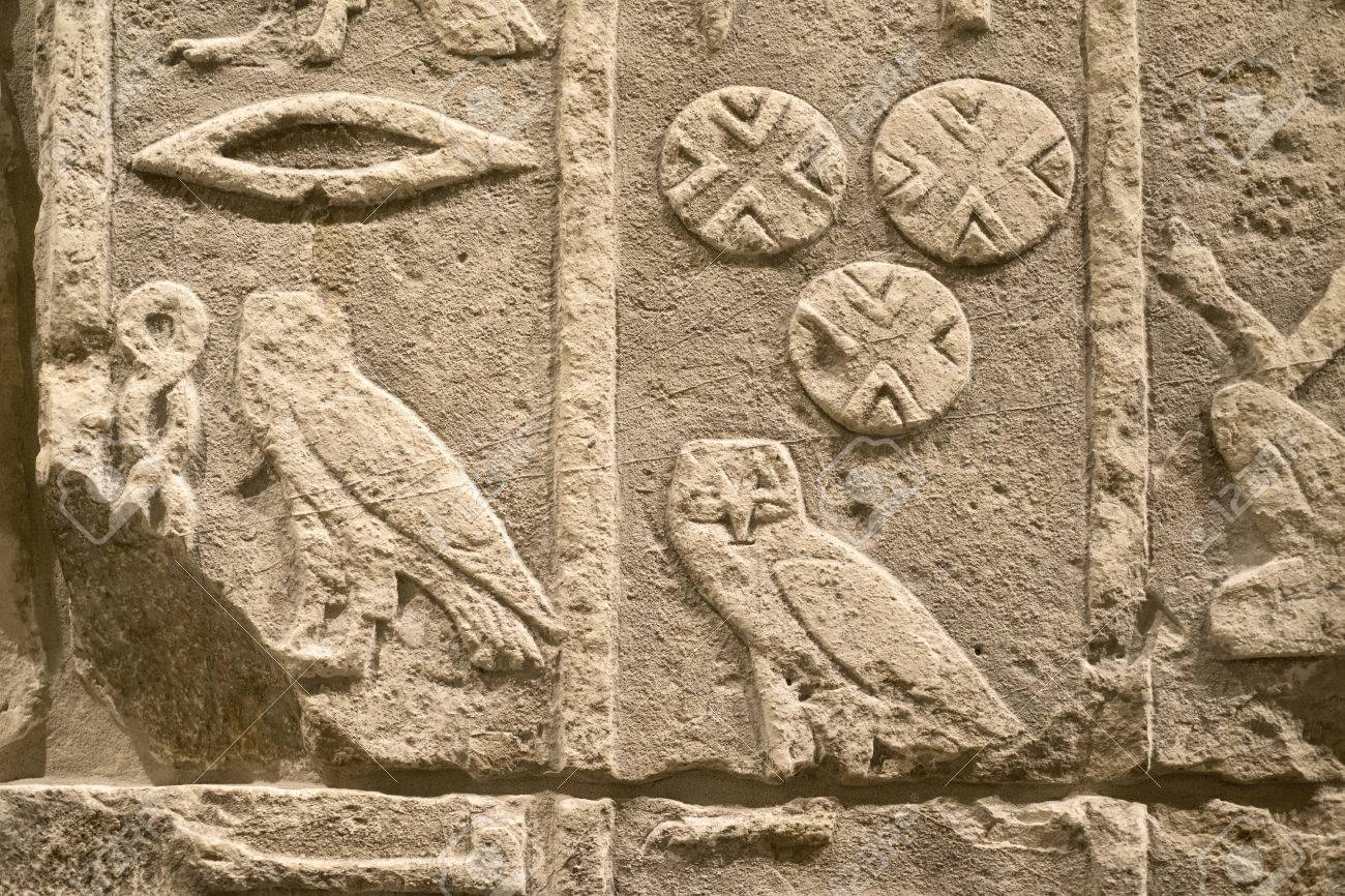 Image result for ancient relief sculpture birds carving for west