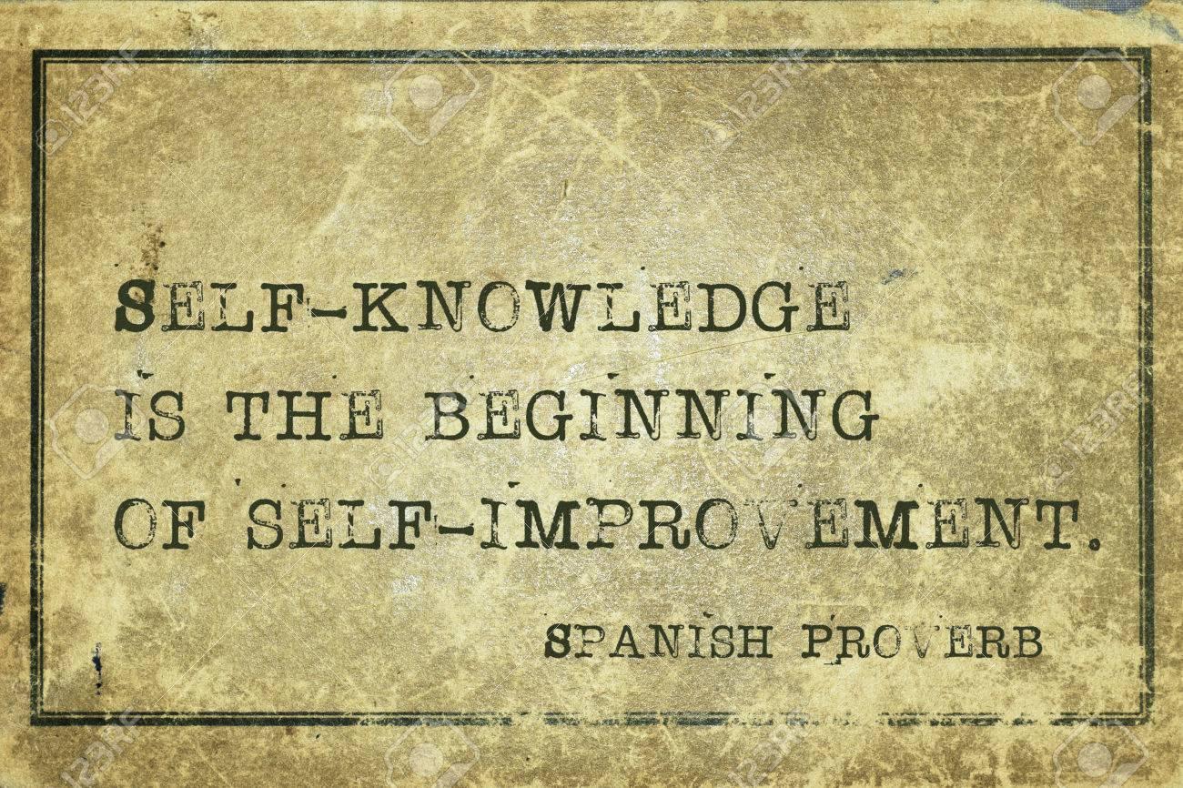La Connaissance De Soi Est Le Commencement De Ancien Proverbe Espagnol Imprime Sur Carton Grunge Cru Banque D Images Et Photos Libres De Droits Image 57194917