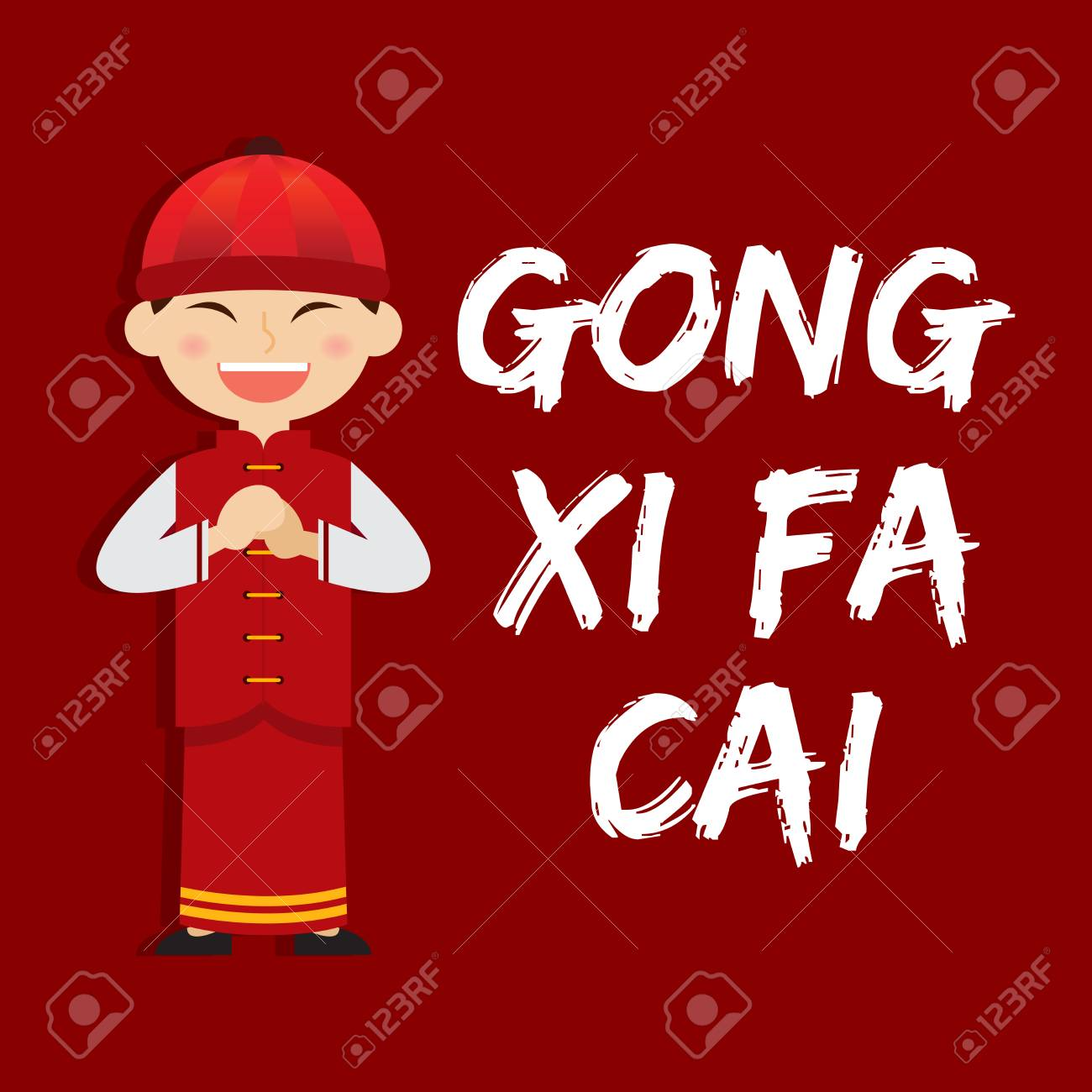 Boy Saying Gong Xi Fa Chai Chinese New Year Vector Illustration Stock Vector