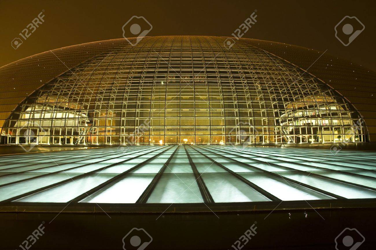 The National Grand theater night scenes in Beijing China Stock Photo - 1779332