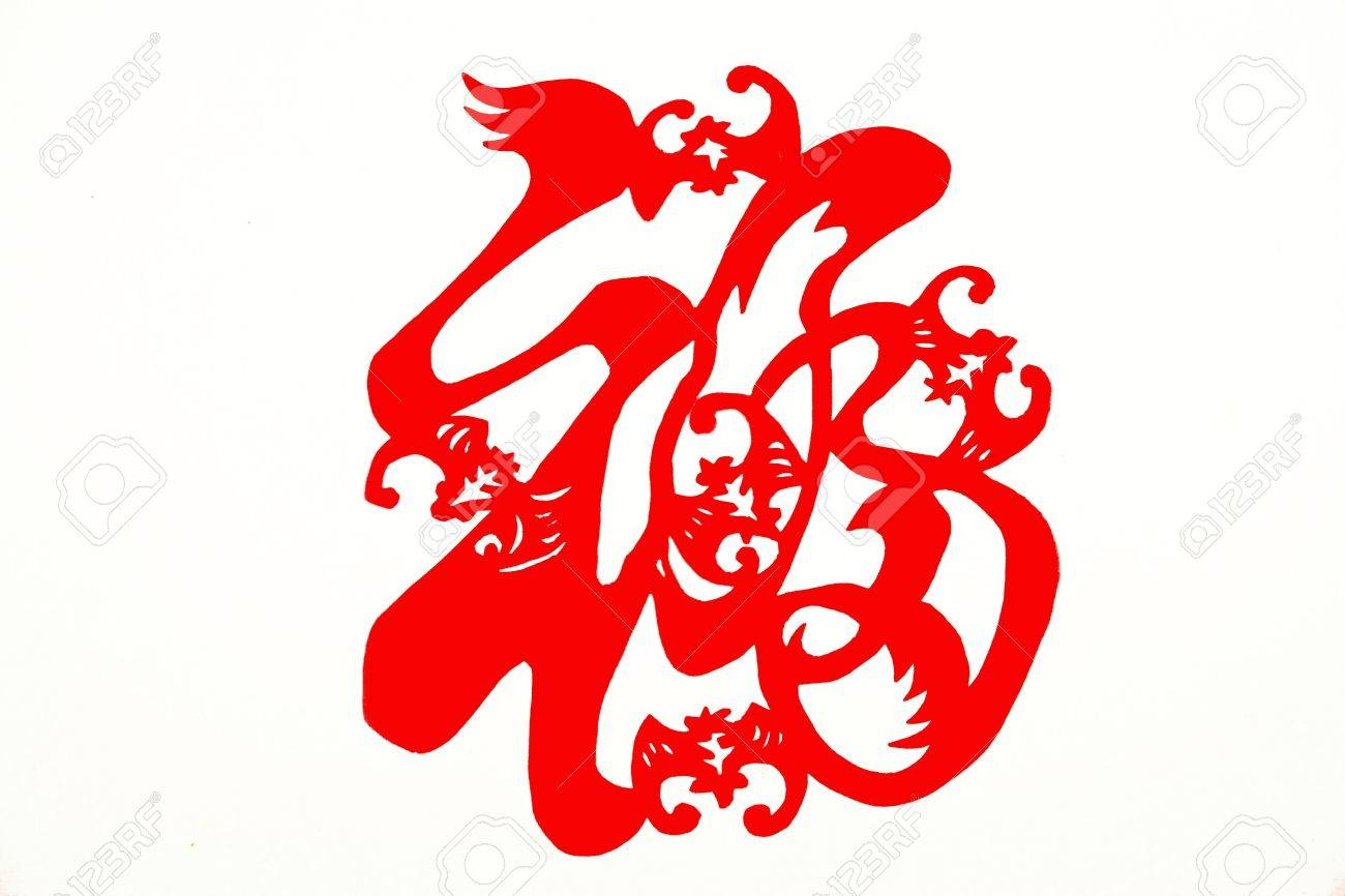 chinese new year sign bless stock photo 1978899 - Chinese New Year Sign