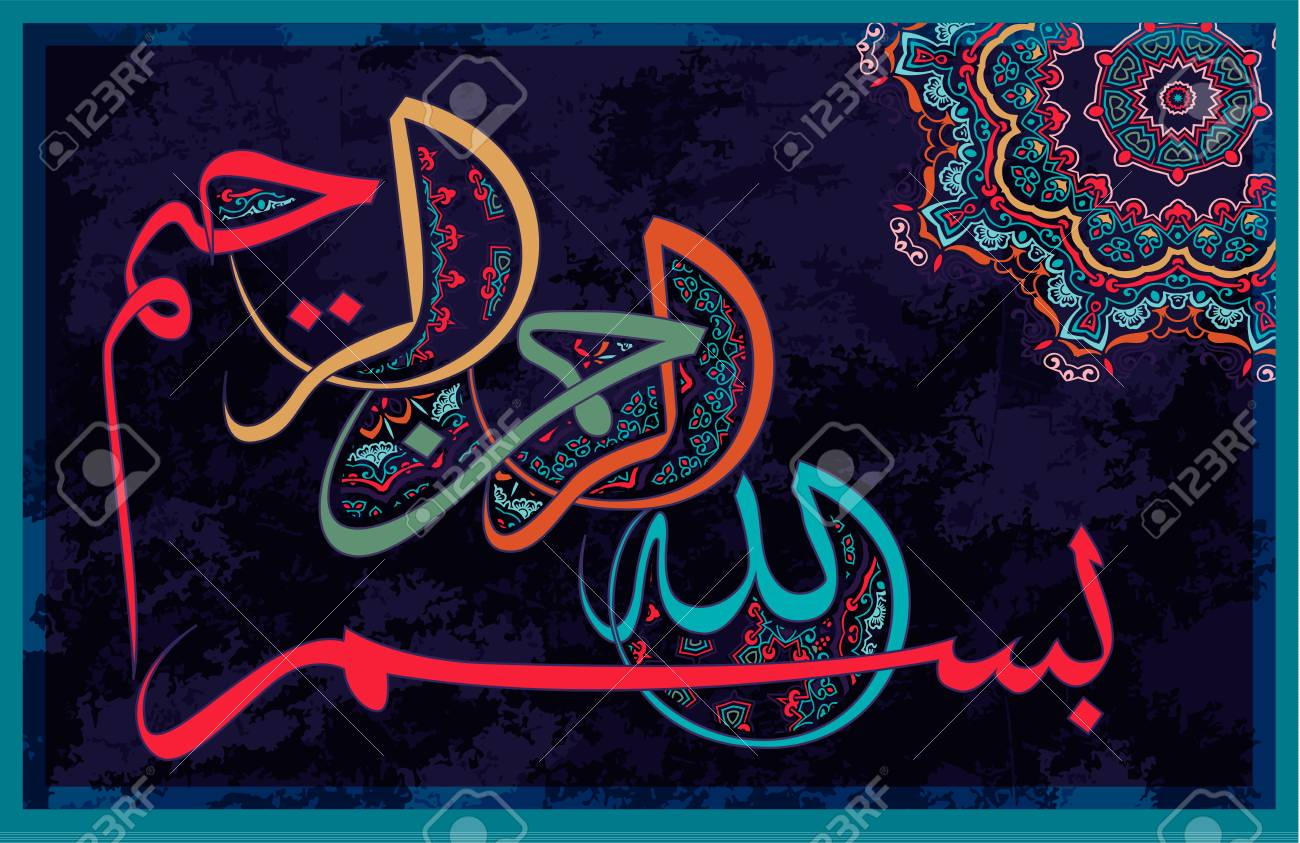 Creative arabic islamic calligraphy of text eid mubarak on blue