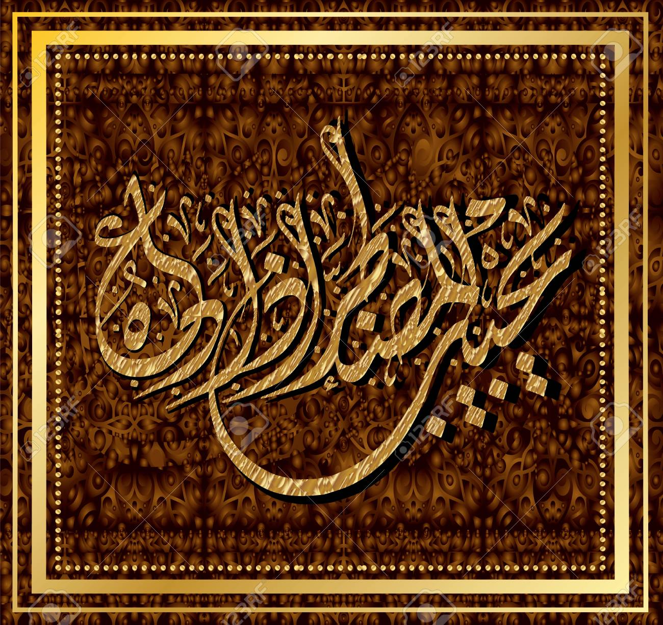 Image result for surah al  naml calligraphy