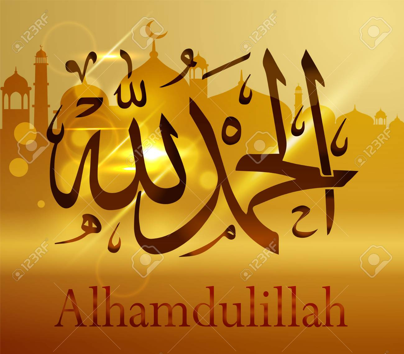 Arabic calligraphy alhamdulillah against the background of mosques arabic calligraphy alhamdulillah against the background of mosques for the design of muslim holidays thecheapjerseys Image collections
