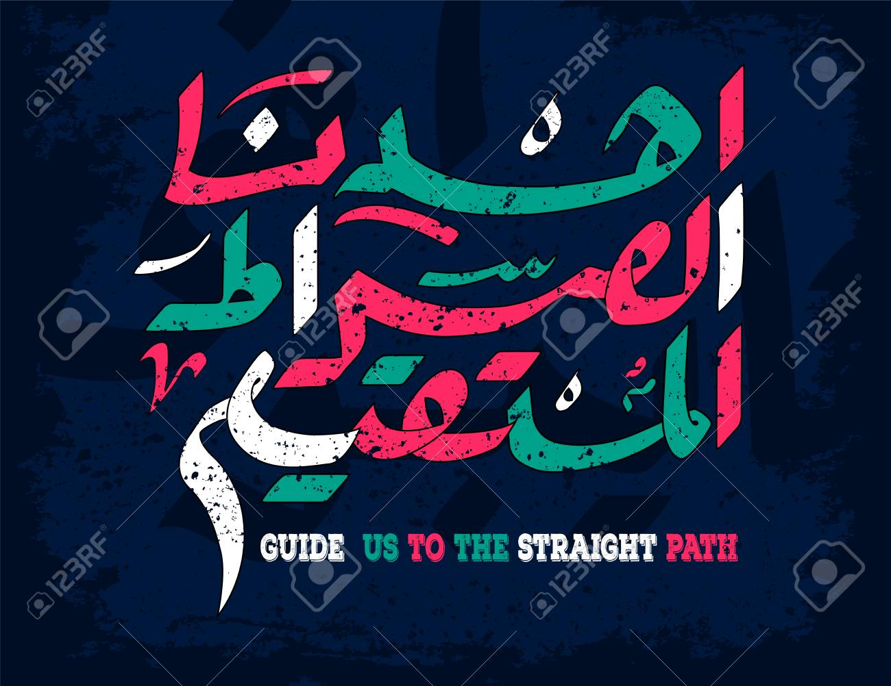 Islamic calligraphy from the korana guide us to the straight