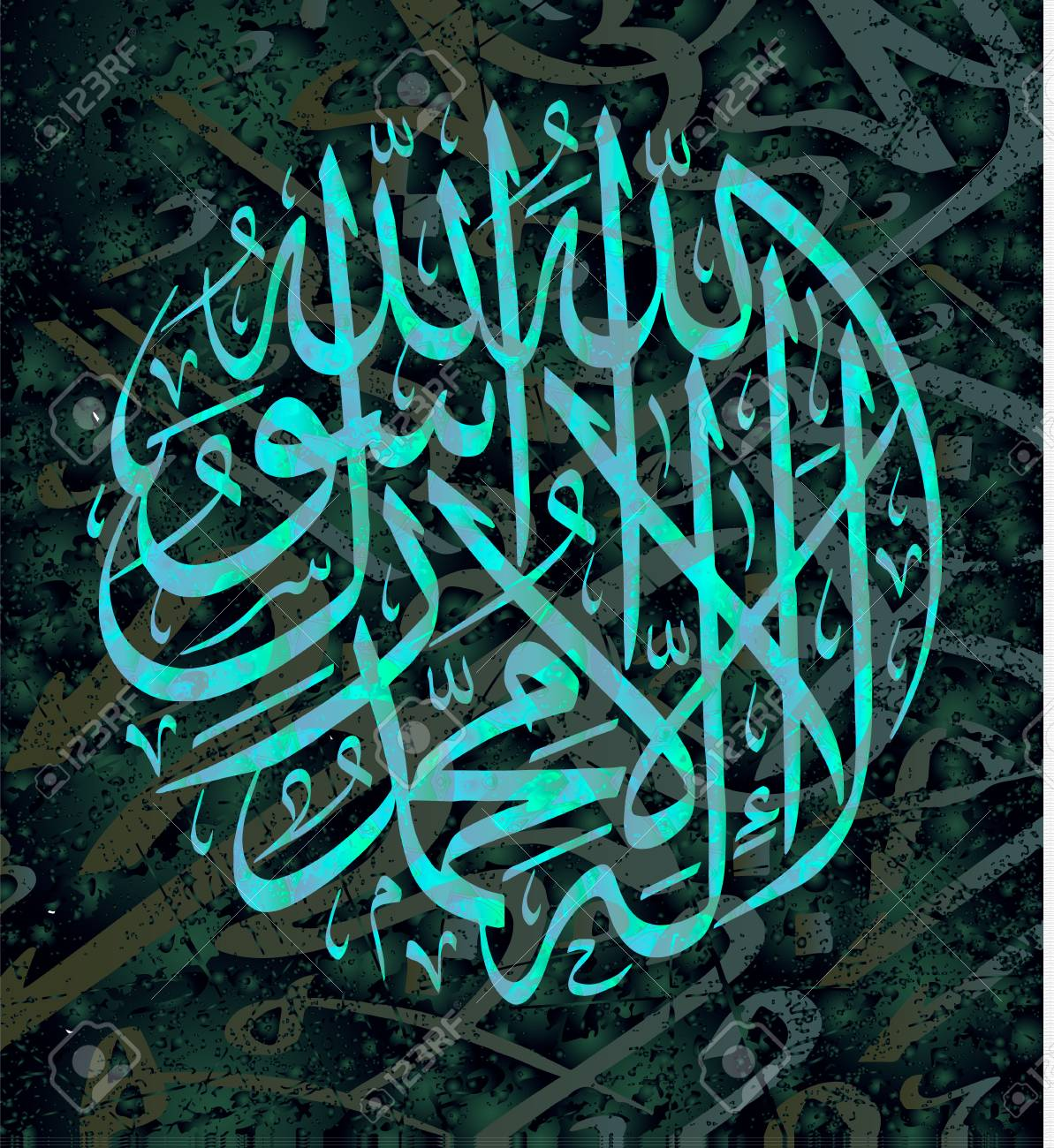 la ilaha illallah muhammadur rasulullah for the design of islamic