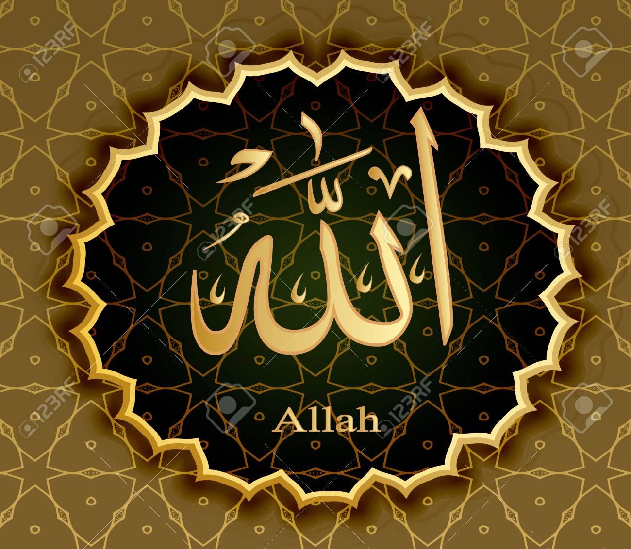 The Name Of Allah Allah. - 110774162