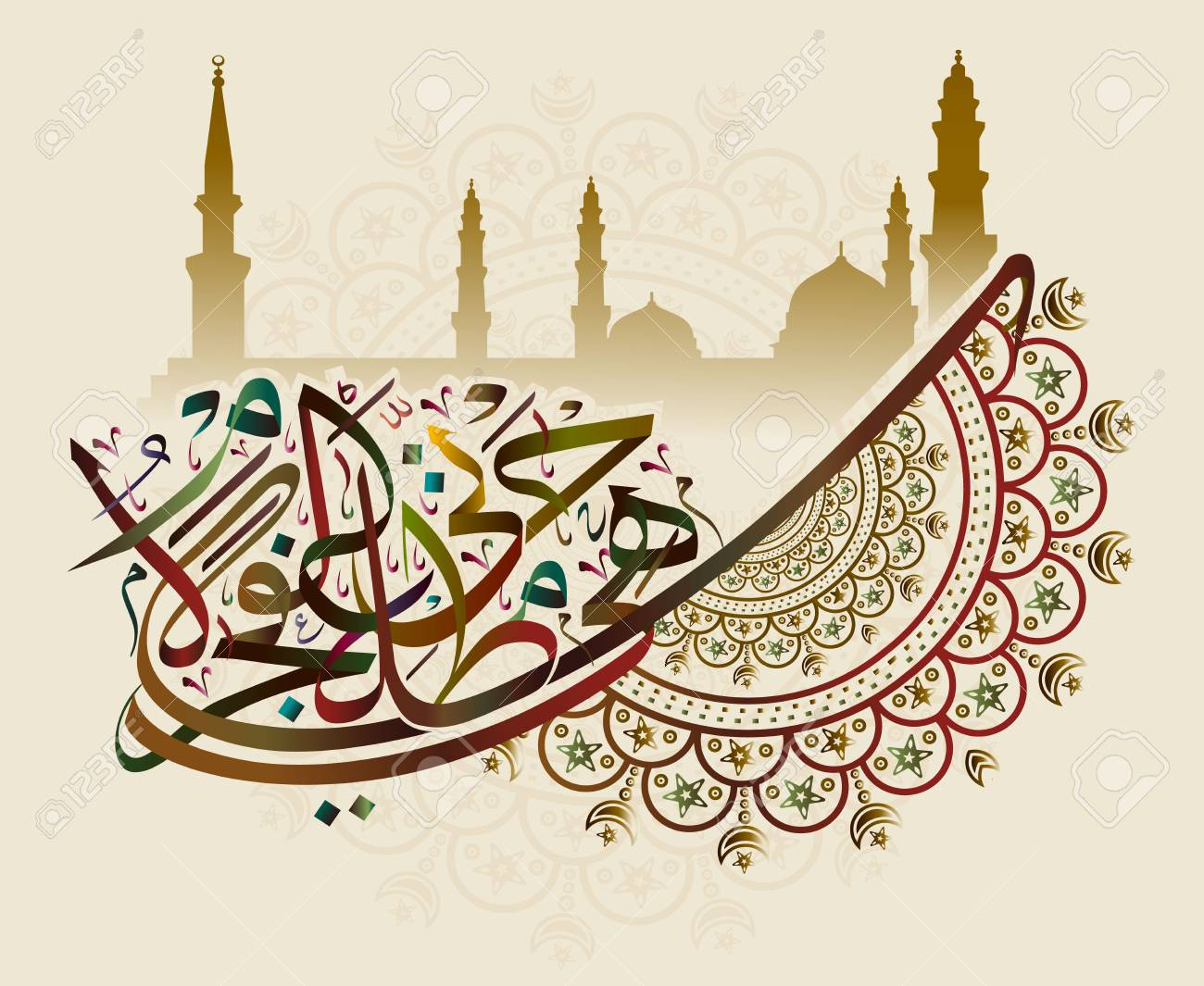 Islamic Calligraphy Is Looking For The Quran Surah Al Qadr Predestination