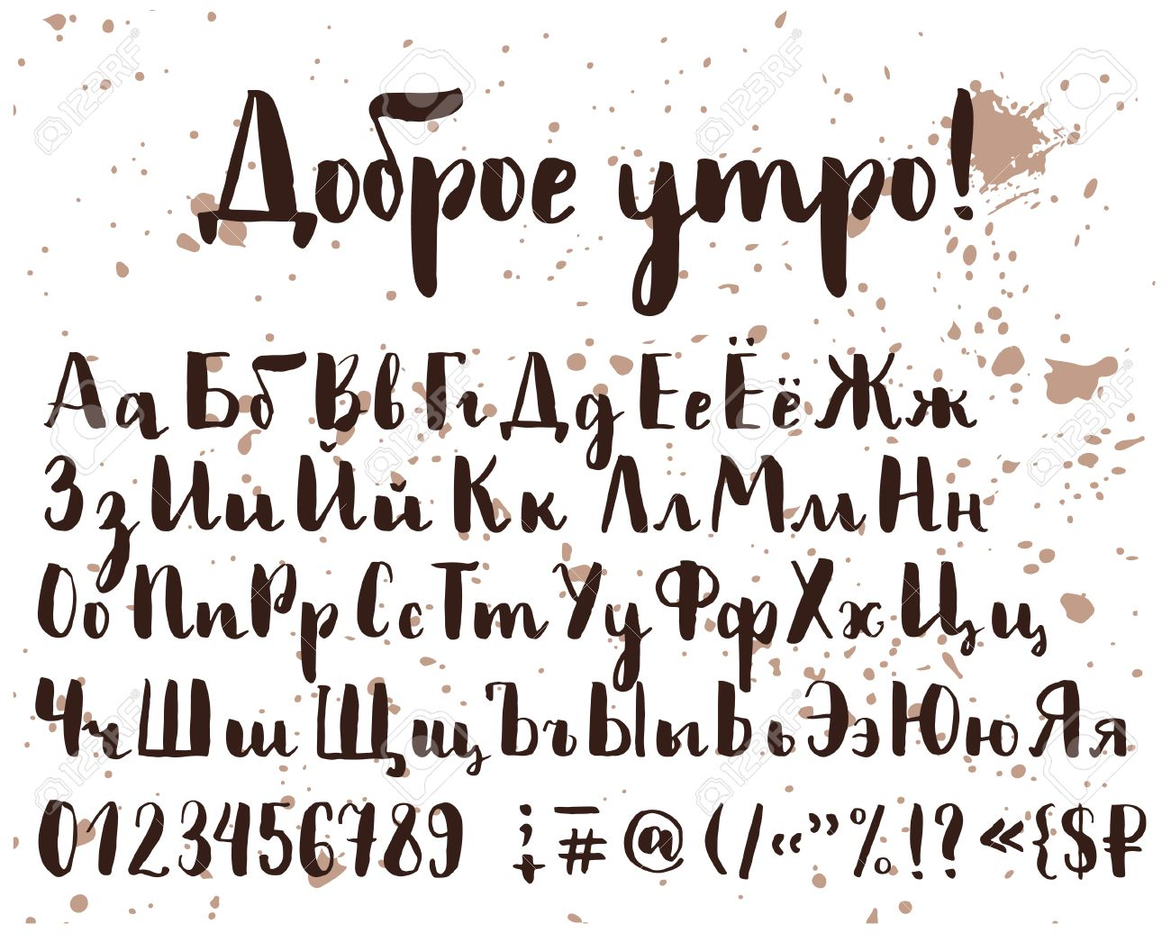 Brush Written Cyrillic Alphabet With Letters Numbers Special