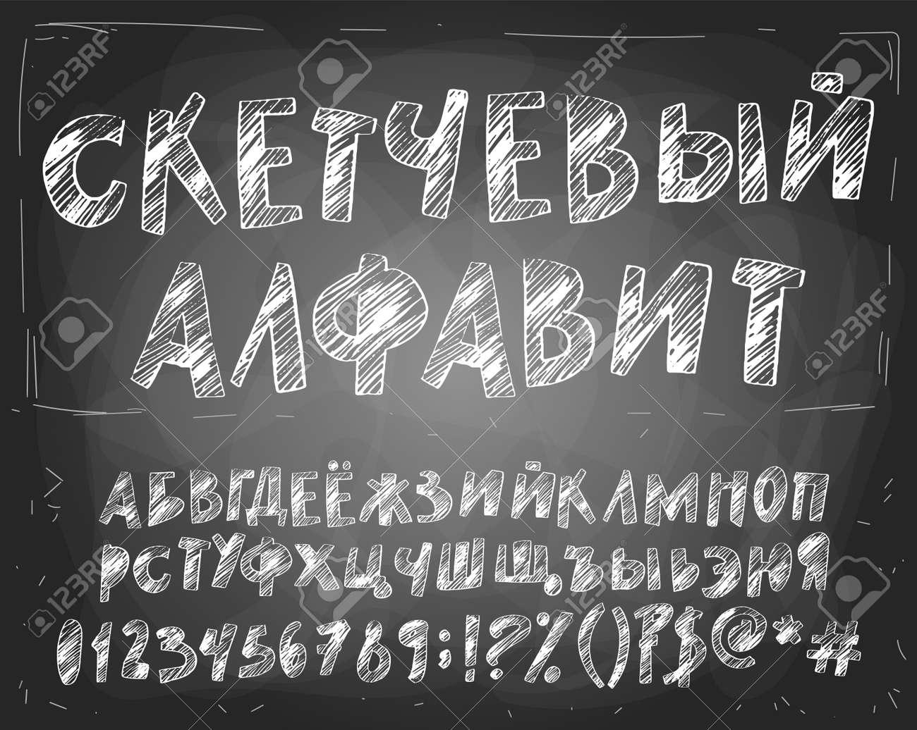 Russian cyrillic alphabet a sketchy vector design - 169375158