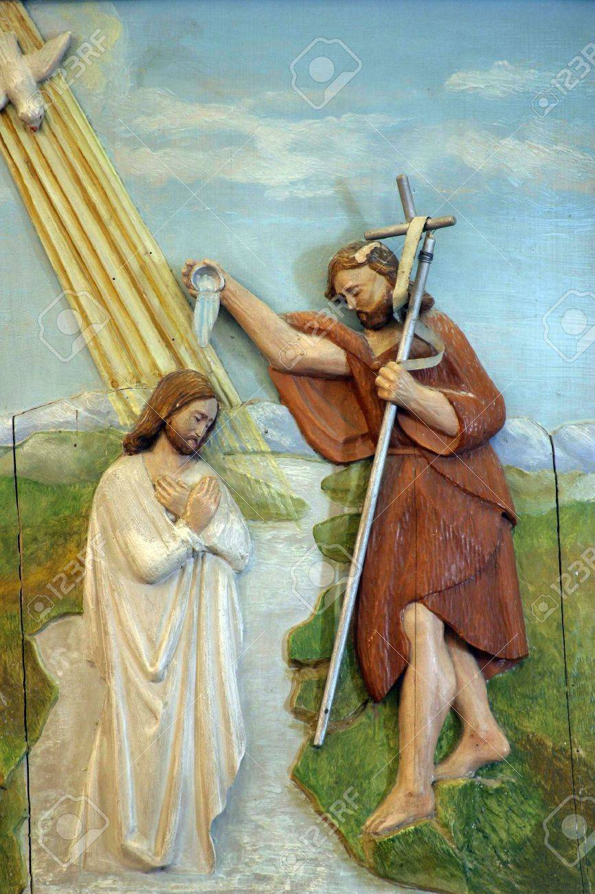 baptism of the lord stock photo picture and royalty free image