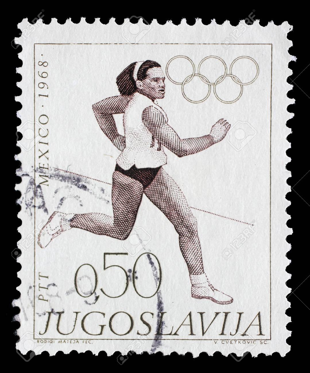 ユーゴスラビアで印刷スタンプを...
