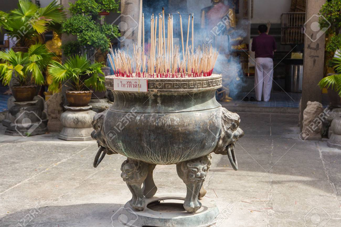 Large Incense Burner Places The Holy See There Are Traditional Stock Photo Picture And Royalty Free Image Image 44505275
