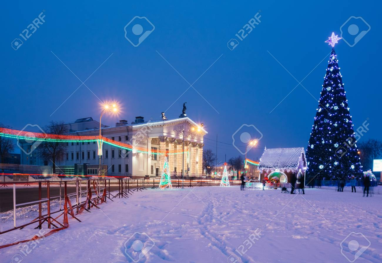 area of the city with christmas decorations and a christmas tree stock photo 97469855