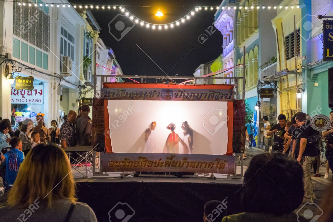 Phuket, Thailand - February 2, 2017: Performance of Thai shadow