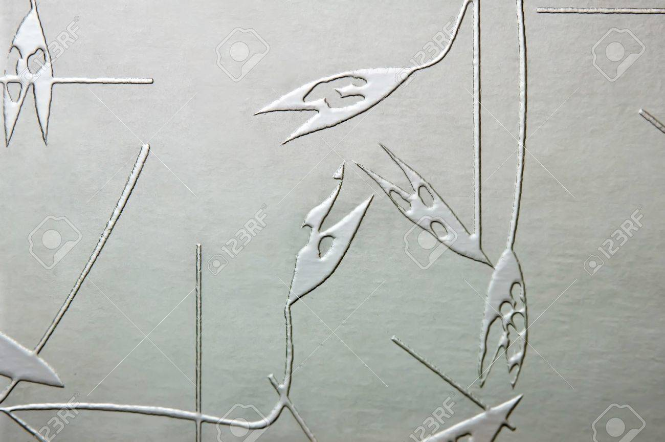 section - glass, decorative sandblasting. Stock Photo - 20312287