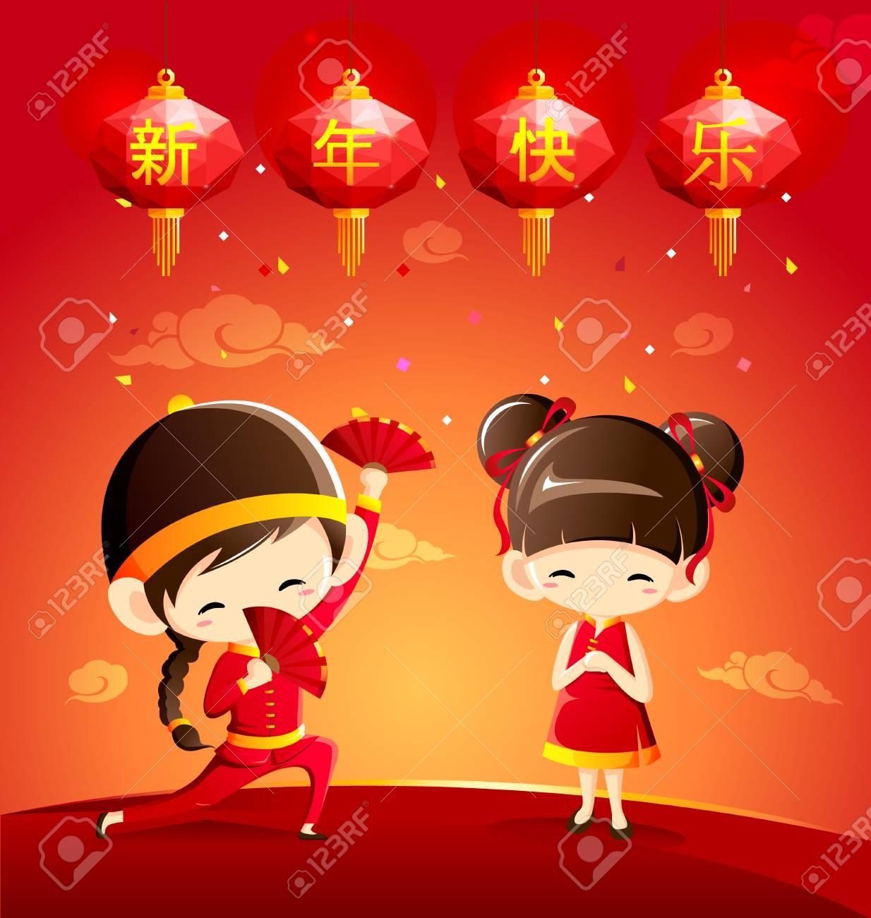 Chinese New Year Greeting Card With Children Boy And Girl In