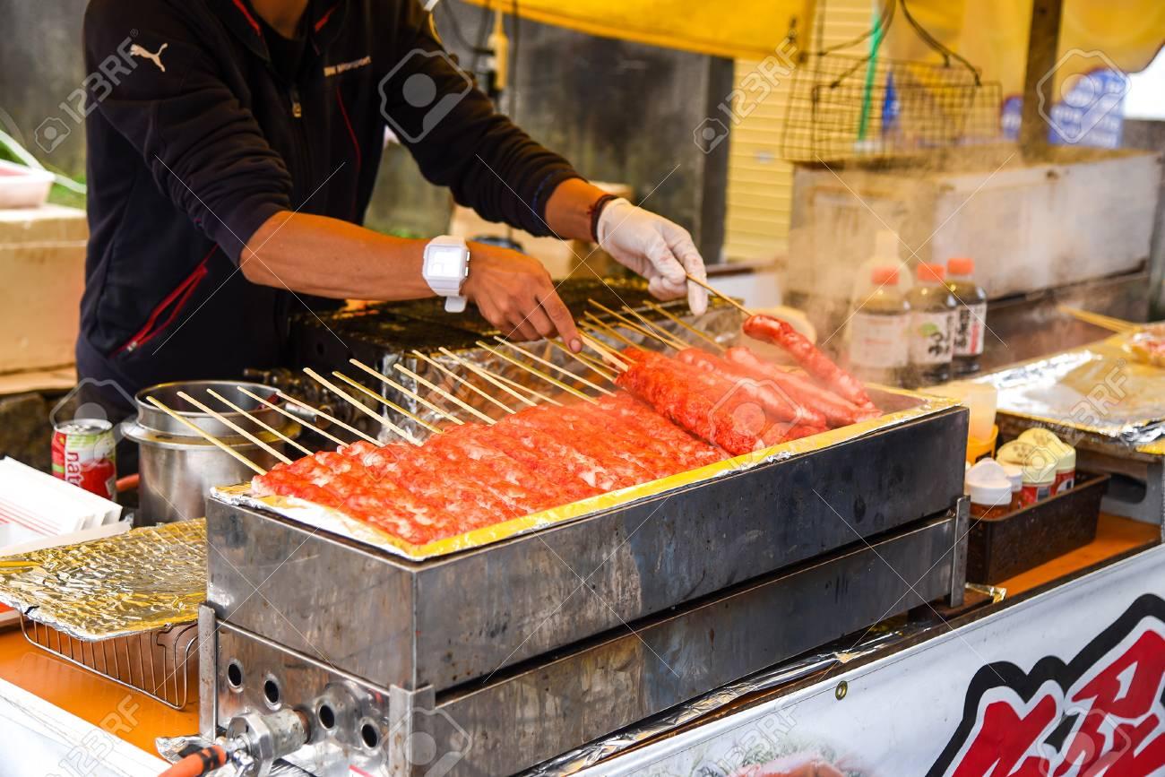 Japan Street Meat