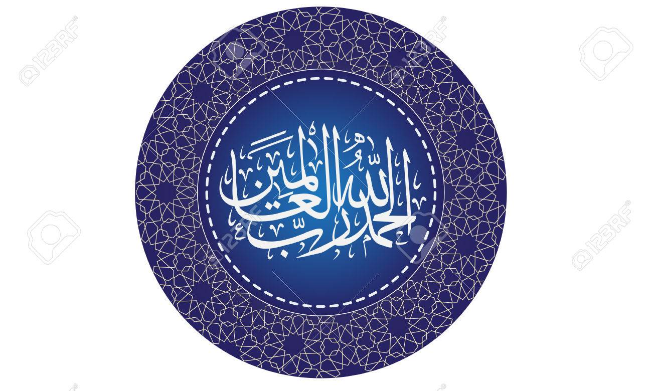 Arabic islamic calligraphy pattern vector alhamdulillahi rabbil arabic islamic calligraphy pattern vector alhamdulillahi rabbil alamin meaning is all the praises be to biocorpaavc