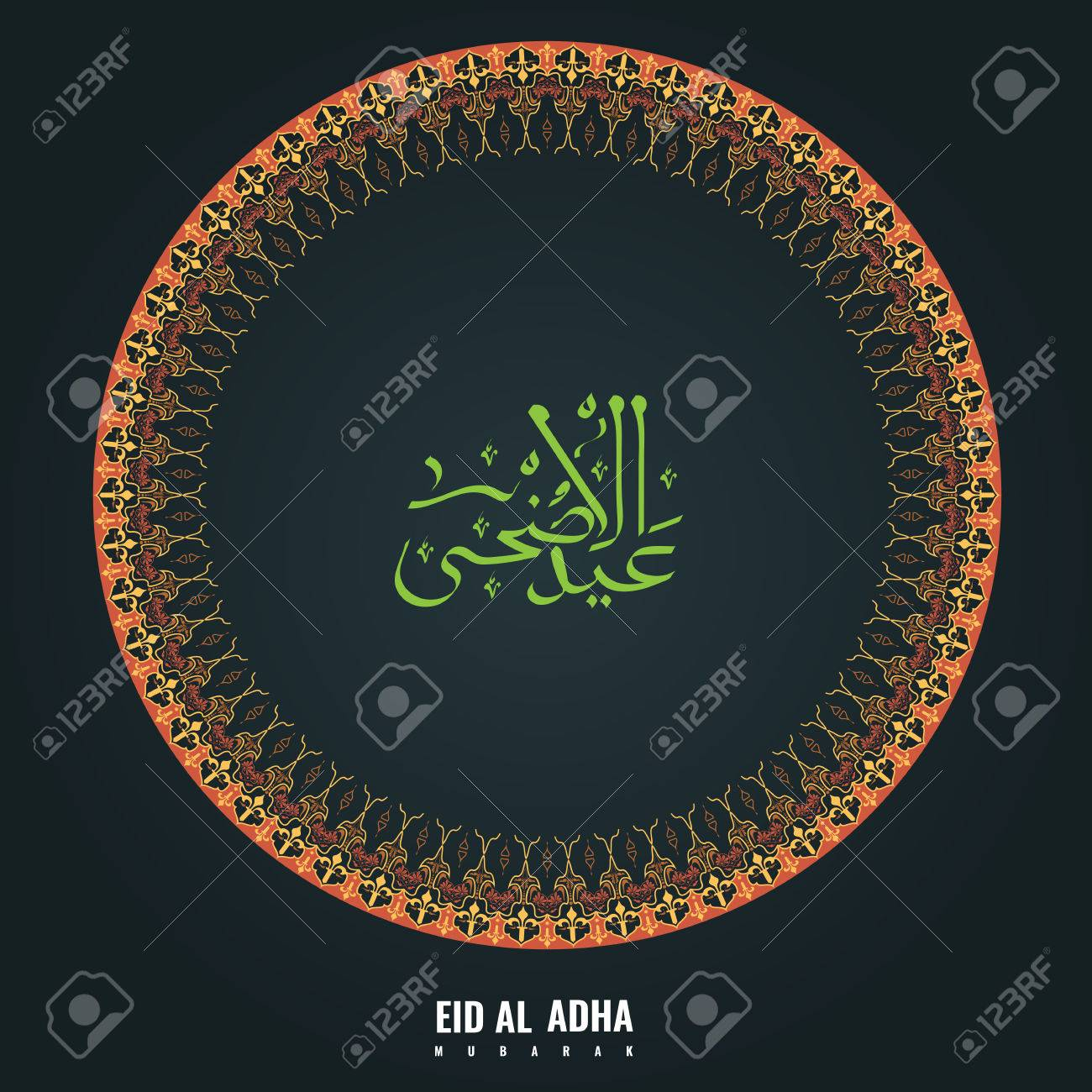 Arabic islamic calligraphy of text eid al adha or kurban bayram arabic islamic calligraphy of text eid al adha or kurban bayram holiday with floral decorated ornate stopboris Gallery