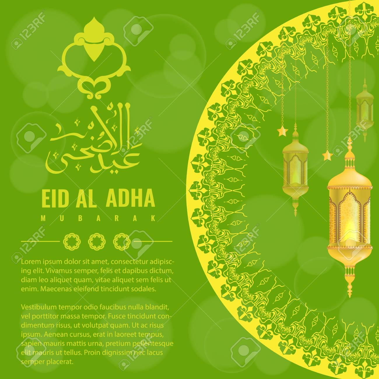Vector of eid adha in arabic calligraphy style with circle vector of eid adha in arabic calligraphy style with circle oranament for greeting card design kristyandbryce Image collections