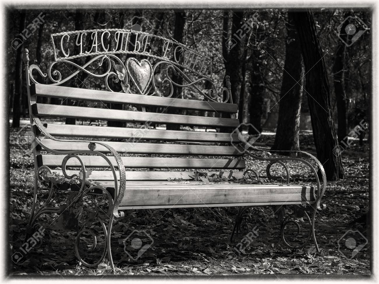Strange Black And White Retro Vintage Look Of A Wooden And Metal Bench Theyellowbook Wood Chair Design Ideas Theyellowbookinfo