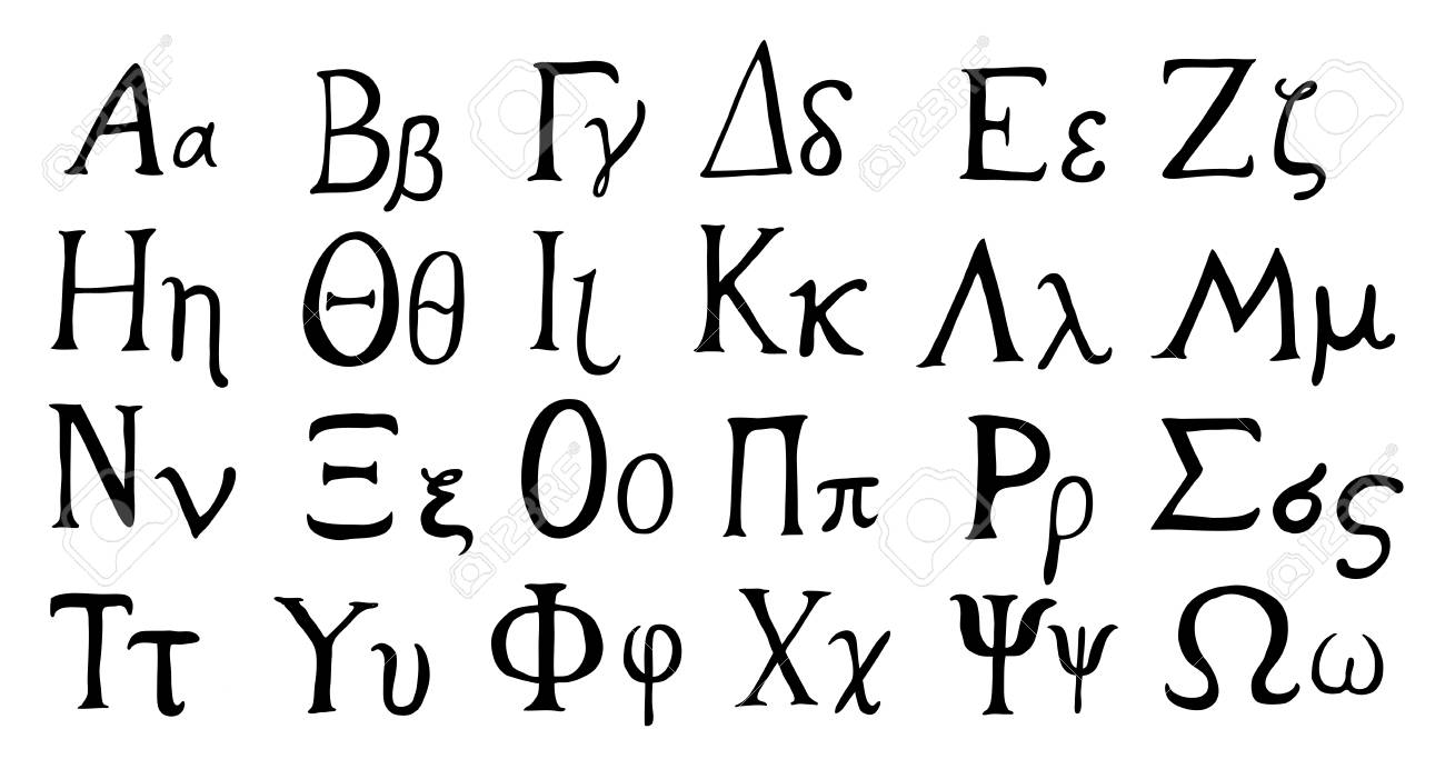Hand drawn Greek alphabet , font set, black isolated on white