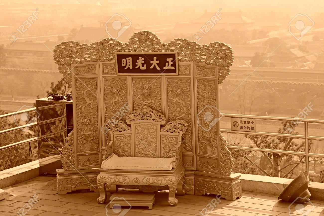 Carte Chine Ming.Beijing 22 Decembre Les Mots Zheng Guang Ming Da Ecrit Sur La