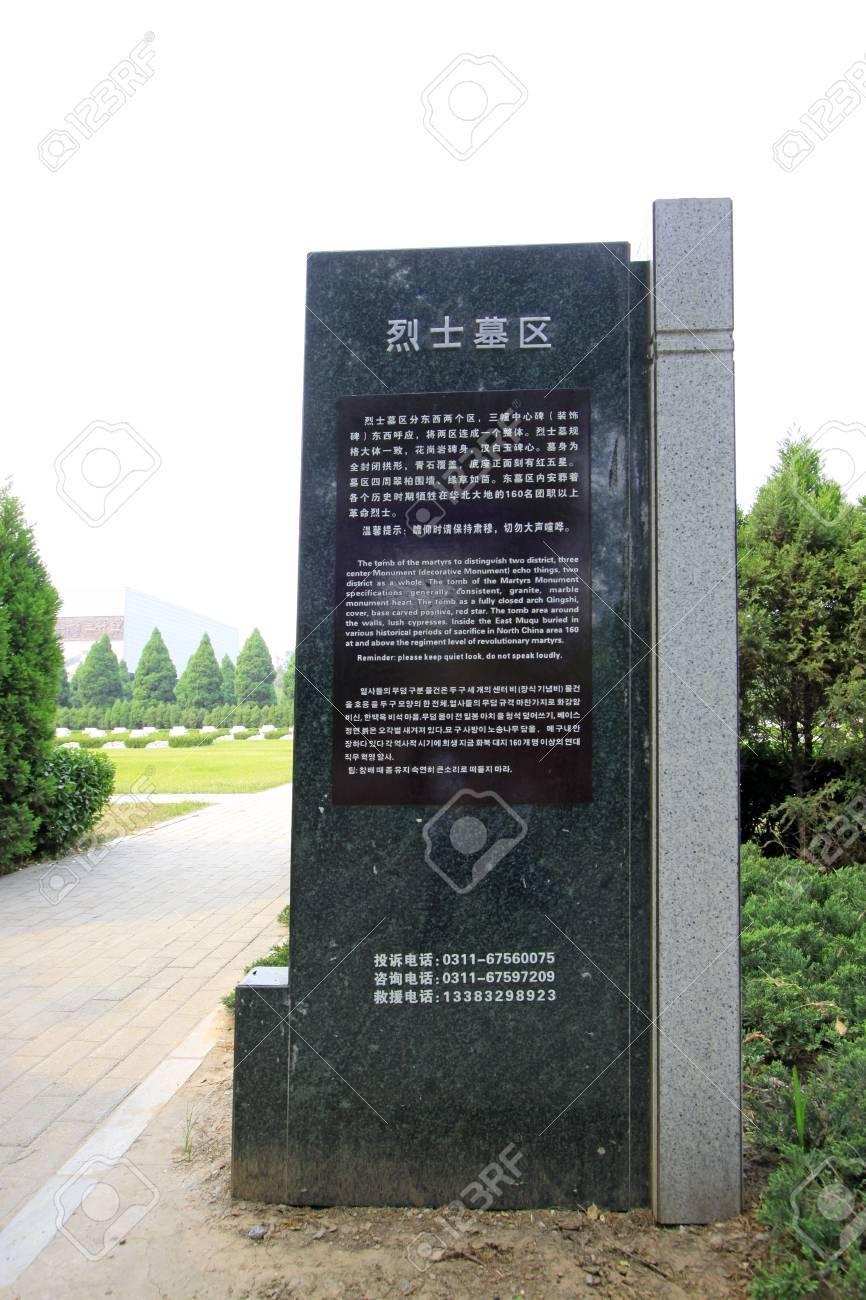 Shijiazhuang - 28 Abril: Signo De La Tumba En El Norte De China Mártires  Militares Cementerio, El 28 De Abril De 2015, La Ciudad De Shijiazhuang,  Provincia De Hebei, China Fotos, Retratos,