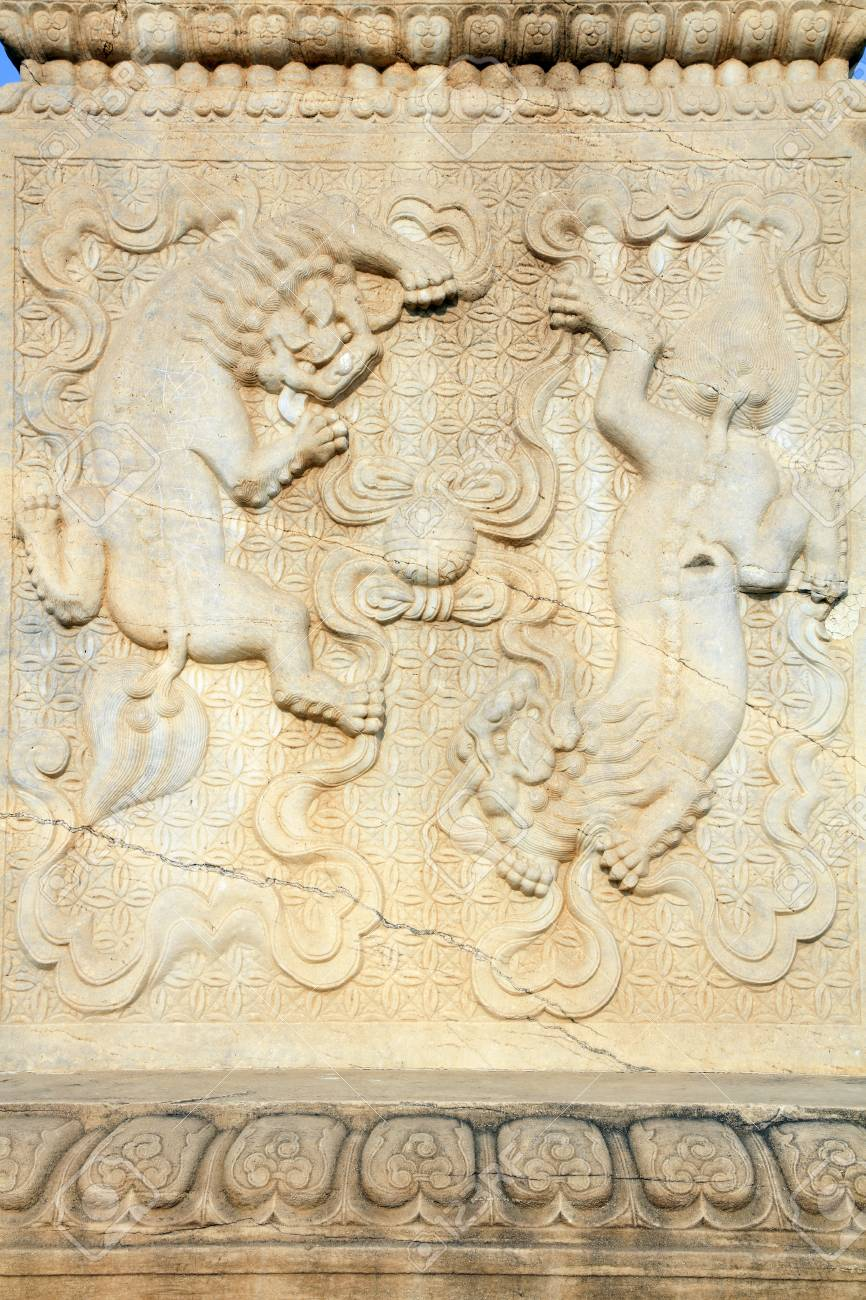 Chinese ancient stone carvings stock photo picture and royalty