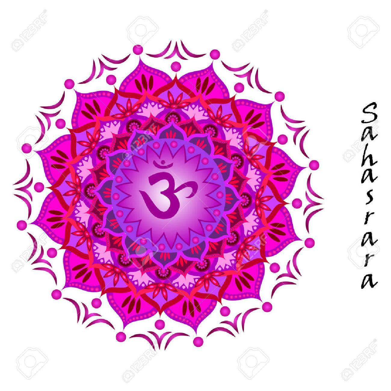 Lotus Flower Of Sahasrara Chakra Royalty Free Cliparts Vectors And