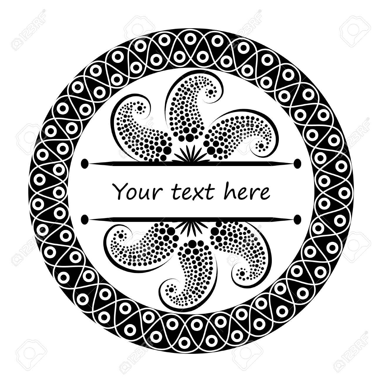 Mandala With Place For Your Text In The Middle. Template Cards ...