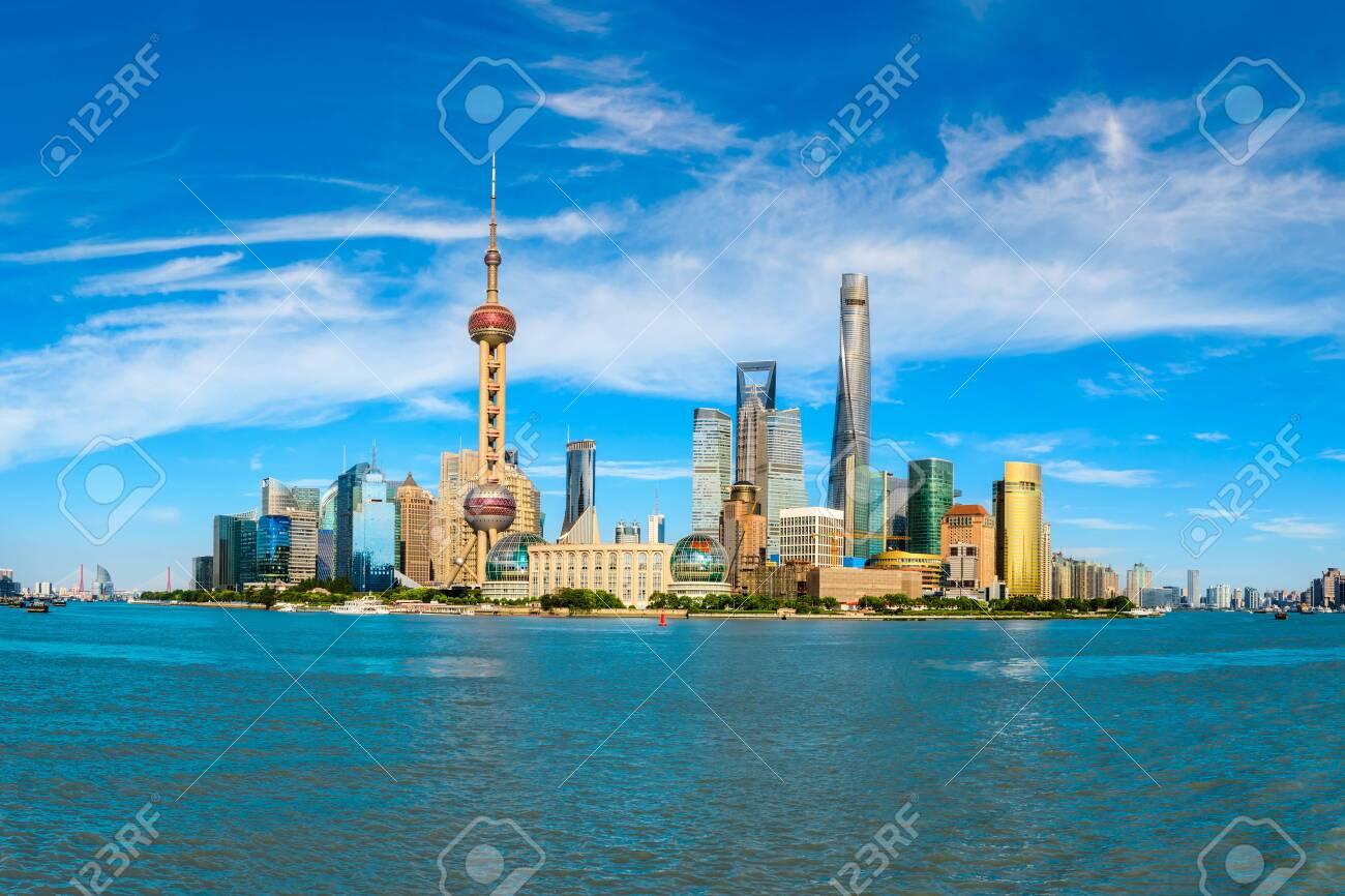 Shanghai famous landmark architectural landscape - 133670725
