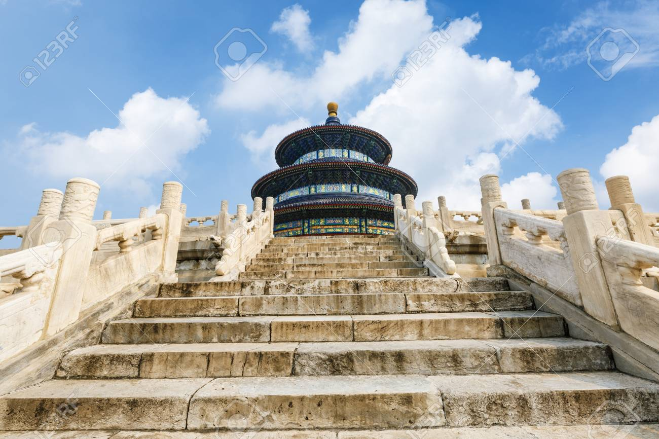 Temple of heaven in beijing chinachinese symbol stock photo temple of heaven in beijing chinachinese symbol stock photo 48686792 buycottarizona Gallery