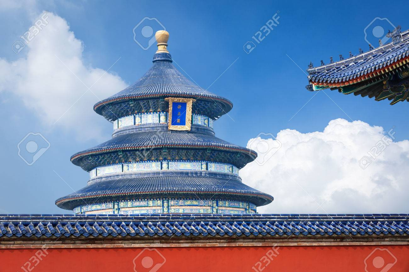 Temple of heaven in beijing chinachinese symbol royalty free temple of heaven in beijing chinachinese symbol reklamn fotografie 48686798 biocorpaavc Gallery