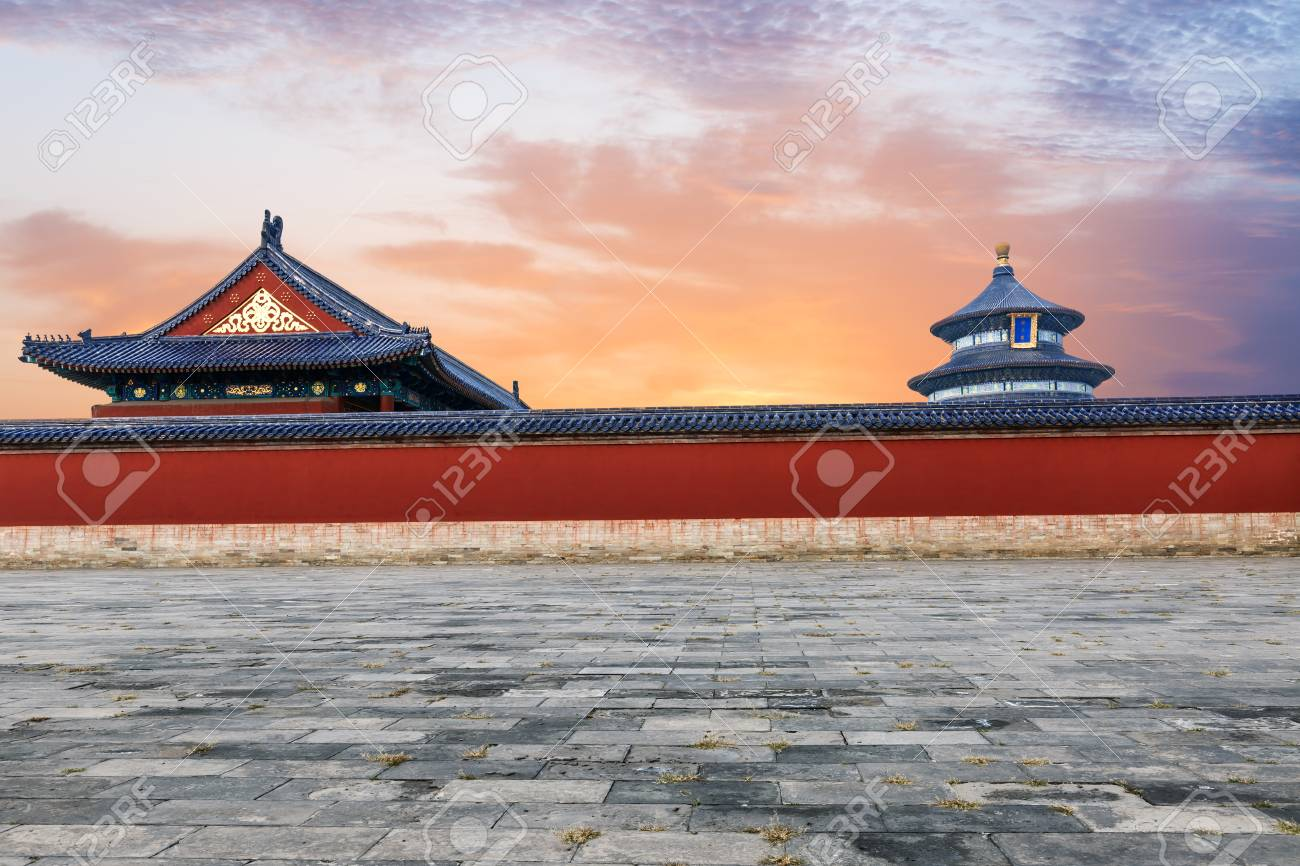 Temple Of Heaven In Beijing Chinachinese Symbol Stock Photo