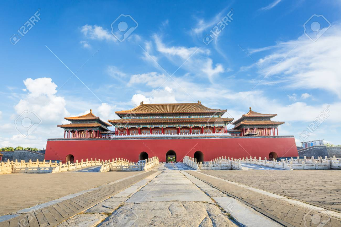 ancient royal palaces of the Forbidden City in Beijing,China - 74552782